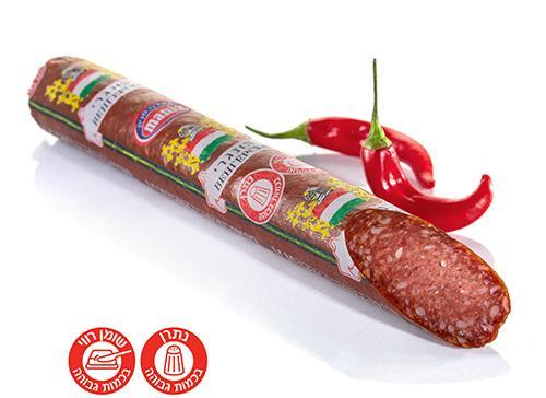 הונגרי